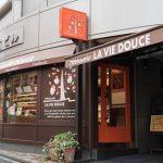 ラヴィドゥース新宿店