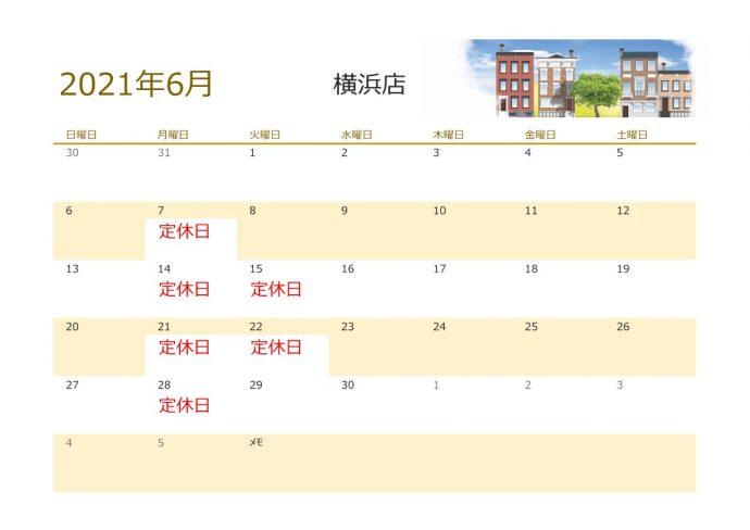 カレンダー6月 横浜_1