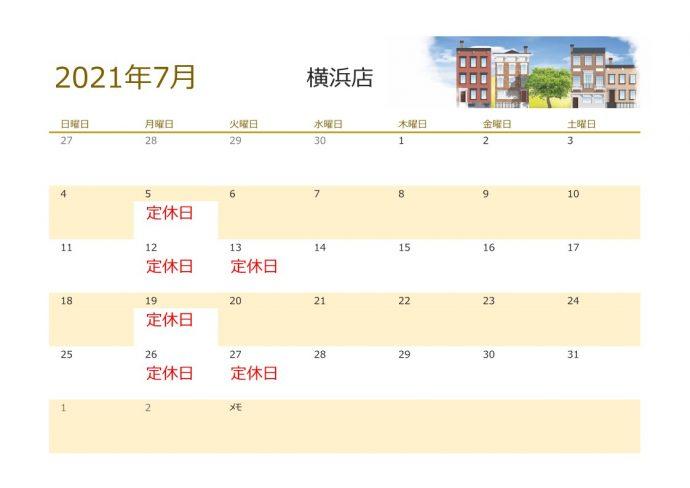 カレンダー7月横浜_1
