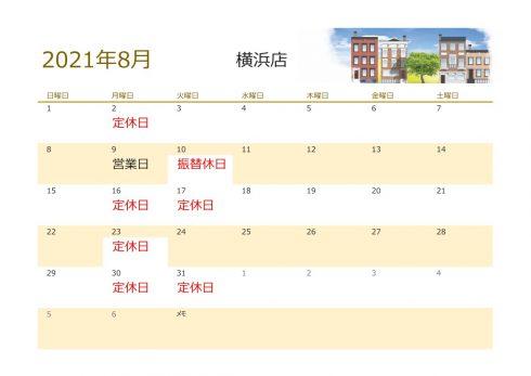 カレンダー8月 横浜 _1