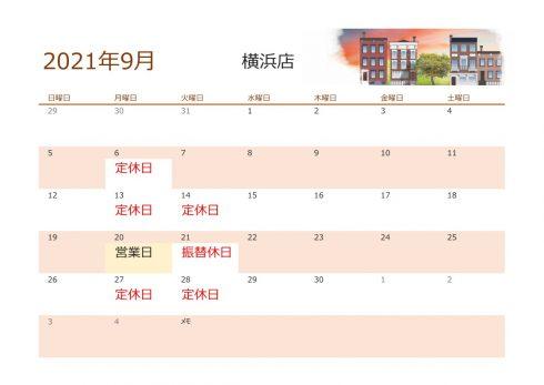 カレンダー9月 横浜 _1