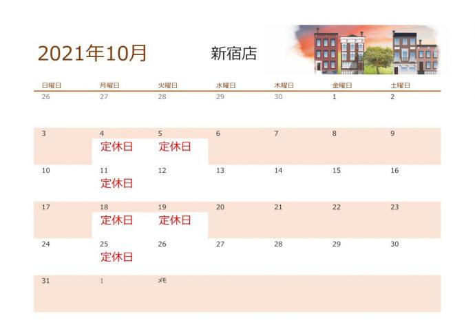 カレンダー10月 _1